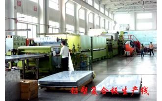 铝塑复合板生产线